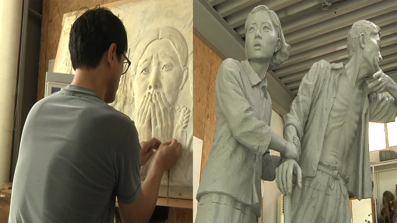 [4 Angles] Lee Won-seok, the Sculptor of Forced Laborers