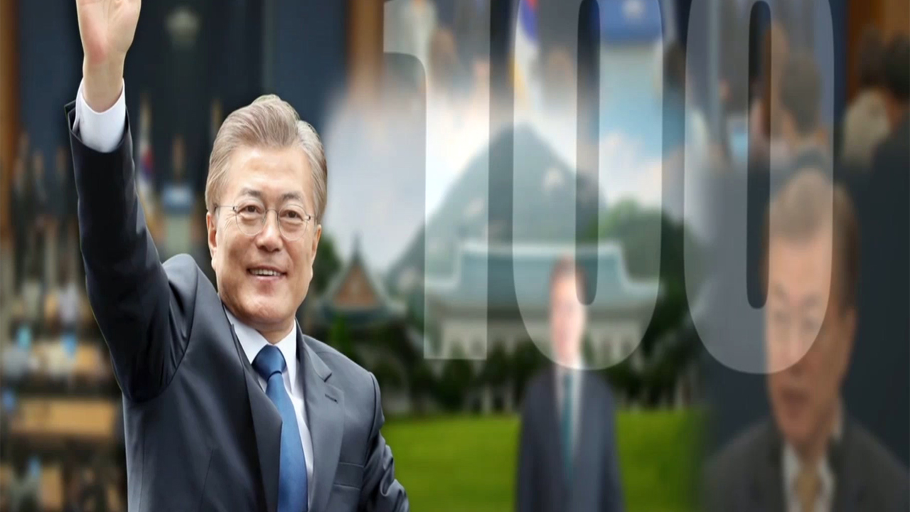 [4 Angles] 100 Days of Pres. Moon Jae-in's Administration