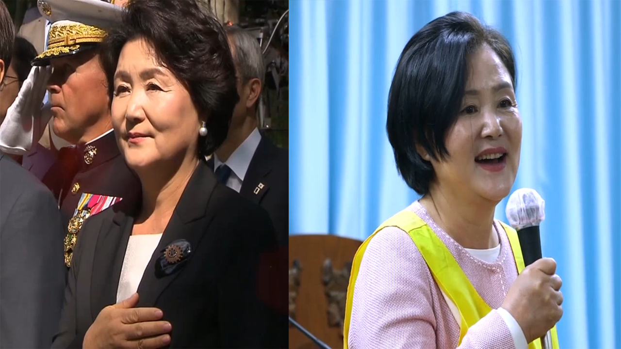 [4 Angles] First Lady Kim Jung-sook, the 'Cheerful Jung-sook'