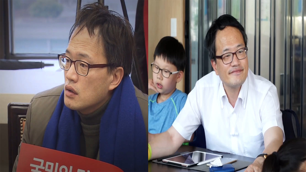 [4 Angles] Meeting Rep. Park Ju-min, the 'Sewol Ferry Attorney'