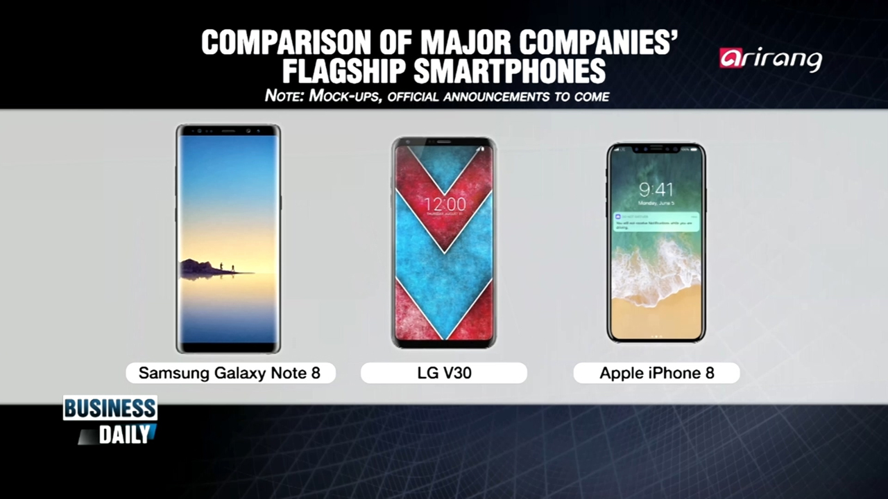 [Business Daily] New flagship phones