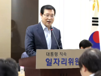 Business Daily Ep.613
