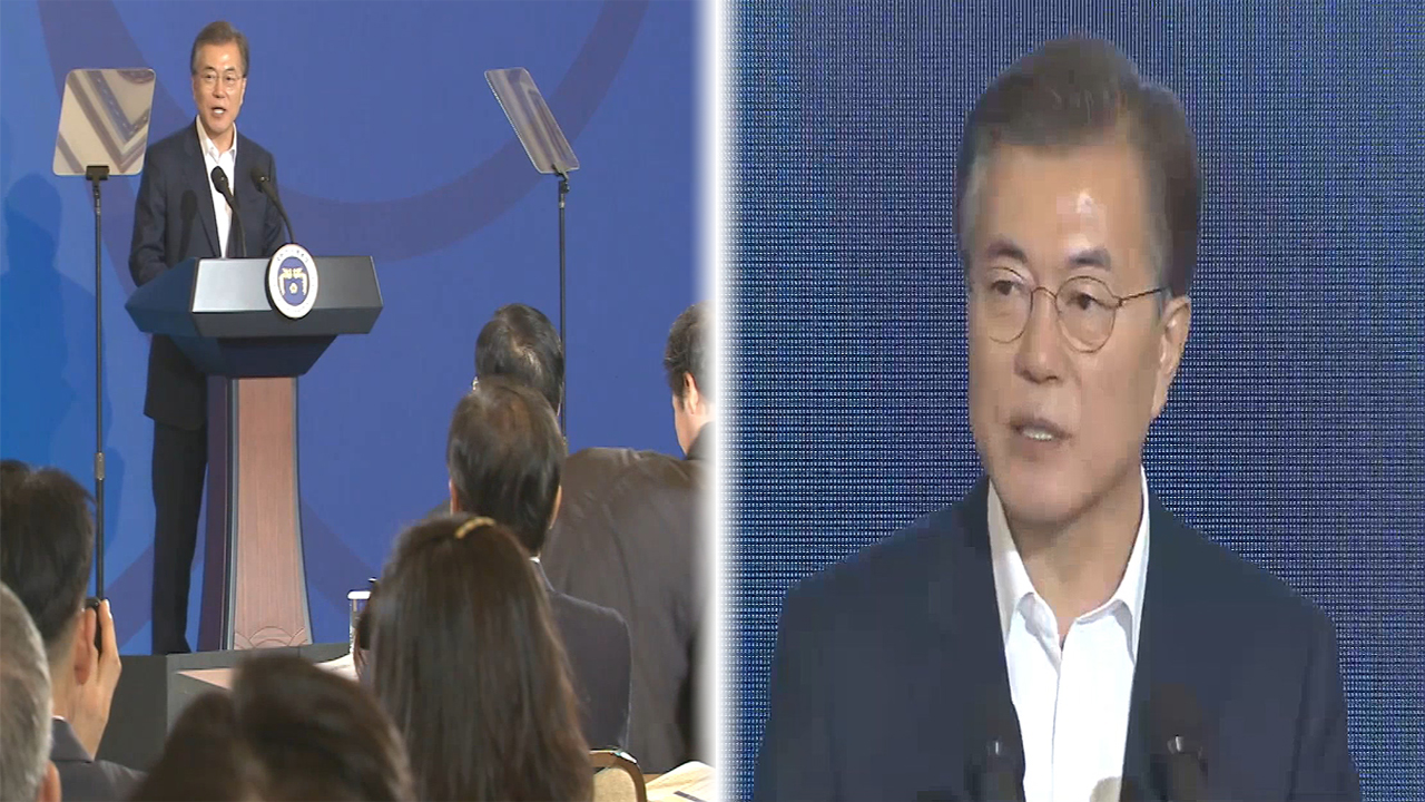 [Foreign Correspondents] Moon Jae-in Administration announces 100 point natio...