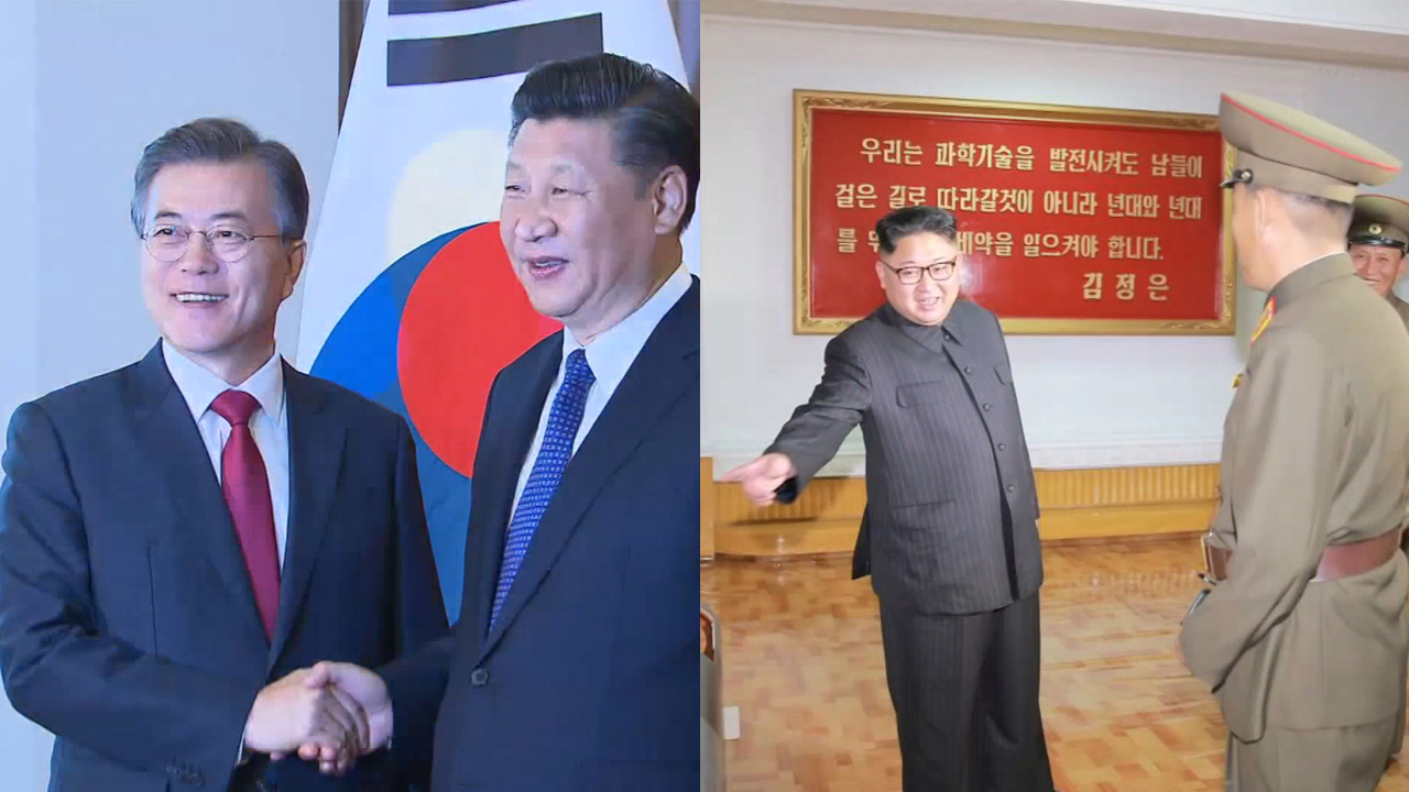[Foreign Correspondents] Importance and result of 25 years of Korea-China Dip...