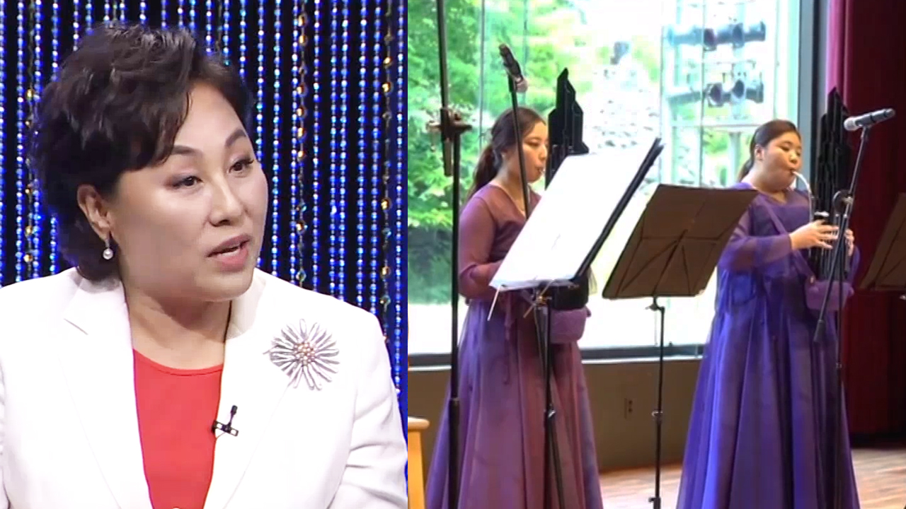 [Heart to Heart] Opportunity for Korean Cultural Experts - Kim Hye-Kyung