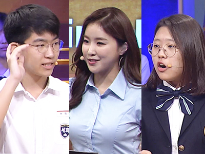 Intelligence-High School Debate Ep.11 - The Enactment of a Good Samaritan Law