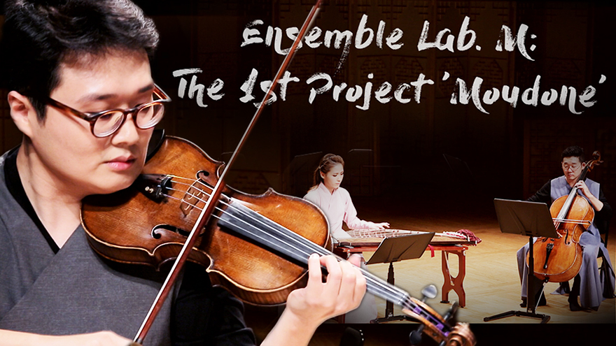 [Arts Avenue 2017] Ensemble Lab. M: The 1st Project - Moudone