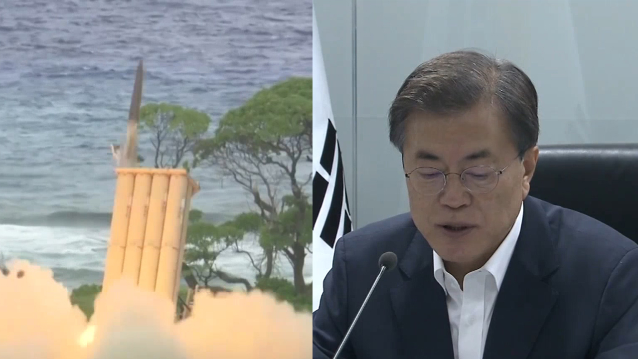 [Upfront] S.KOREA STUCK IN A U.S.-CHINA TUG OF WAR