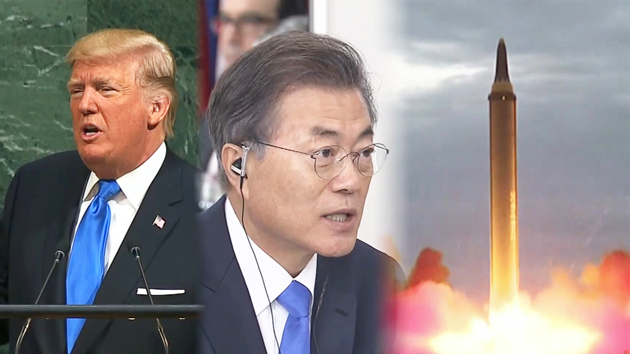 [Upfront] U.N. SANCTIONS ON N. KOREA