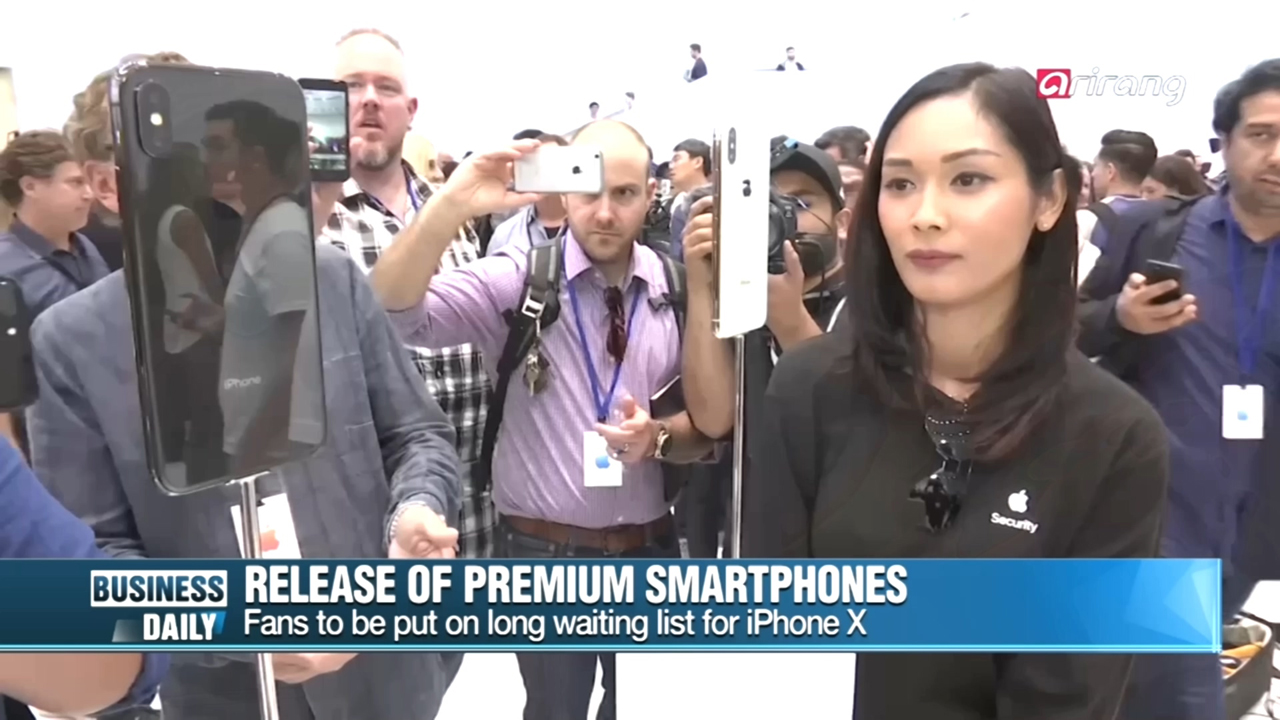 [Business Daily] Release of premium smartphones