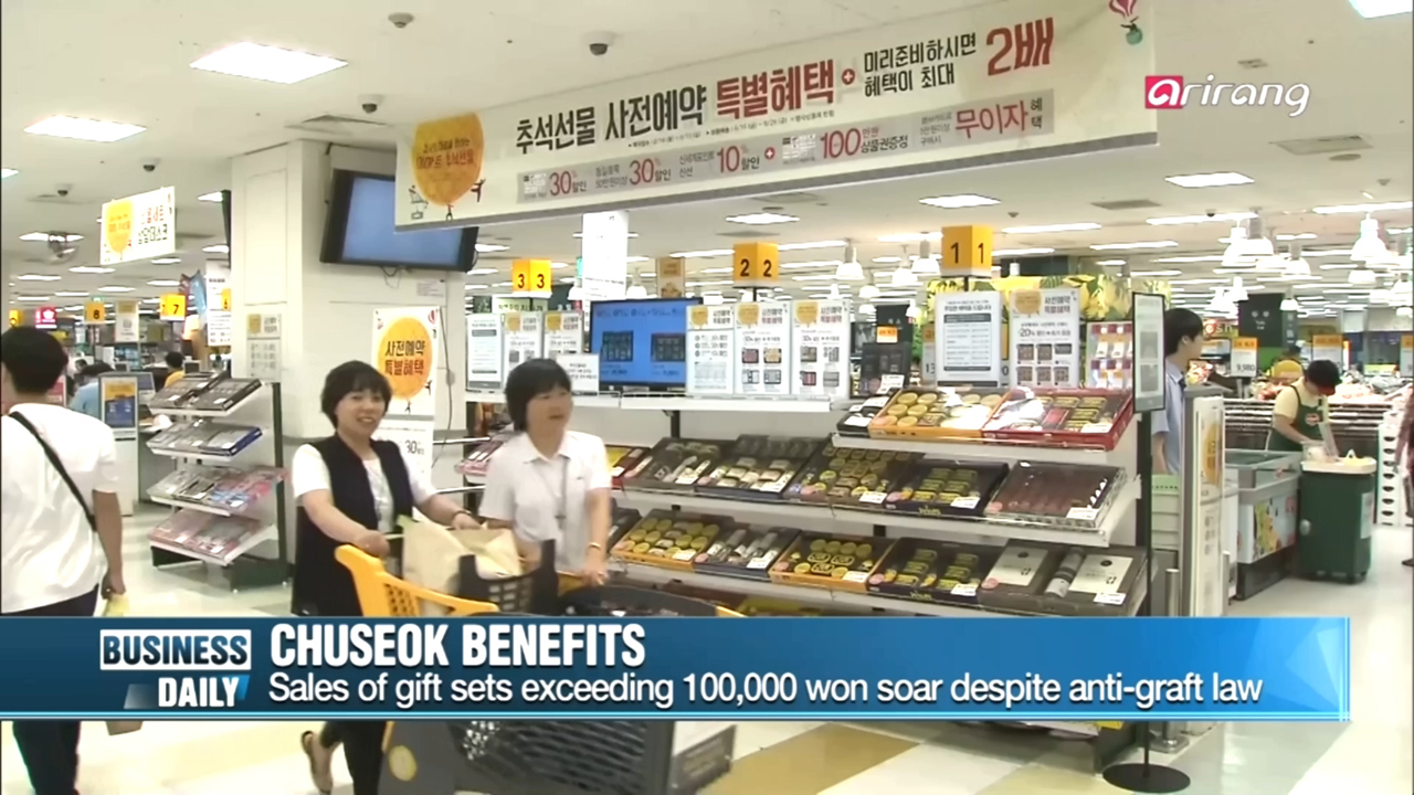[Business Daily] Chuseok benefits