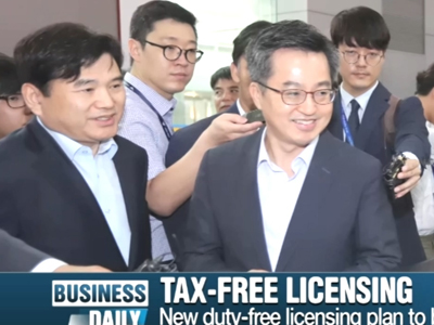 Business Daily Ep.632