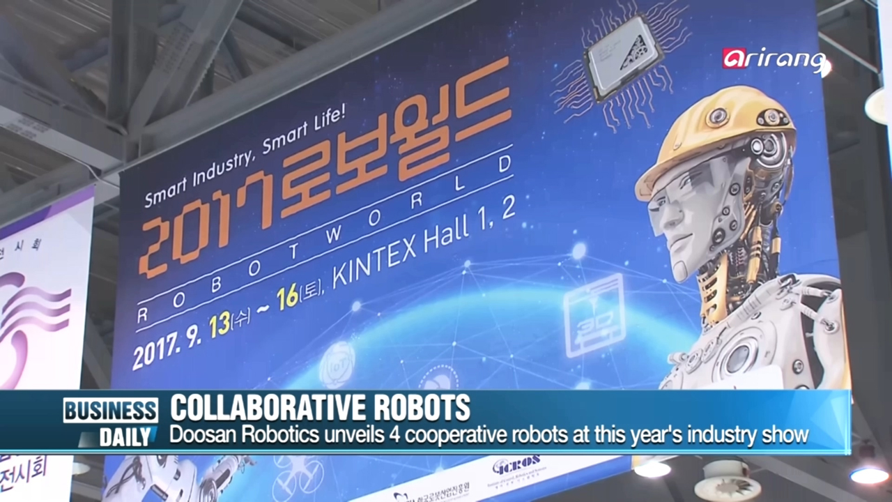 [Business Daily] Collaborative robots