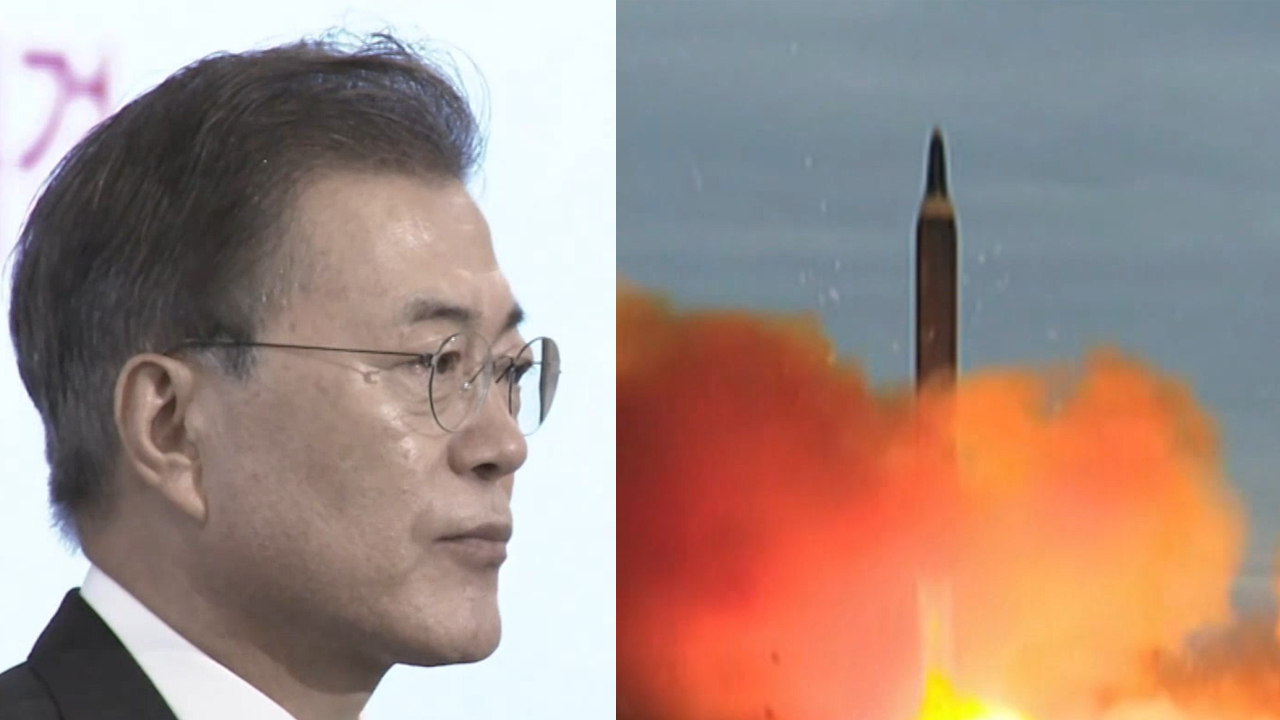 [Foreign Correspondents] Decision made on additional THAAD deployment