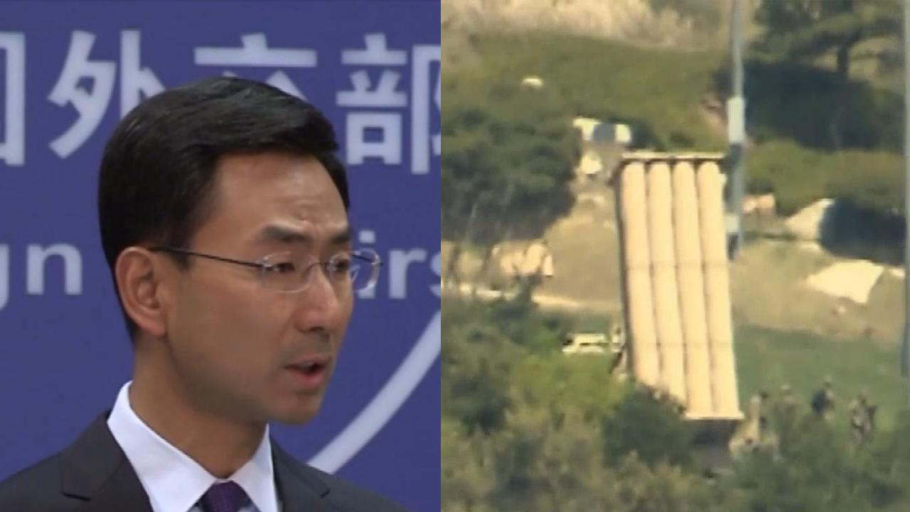 [Foreign Correspondents] From opposition to talk of ineffectiveness, disagreements over THAAD