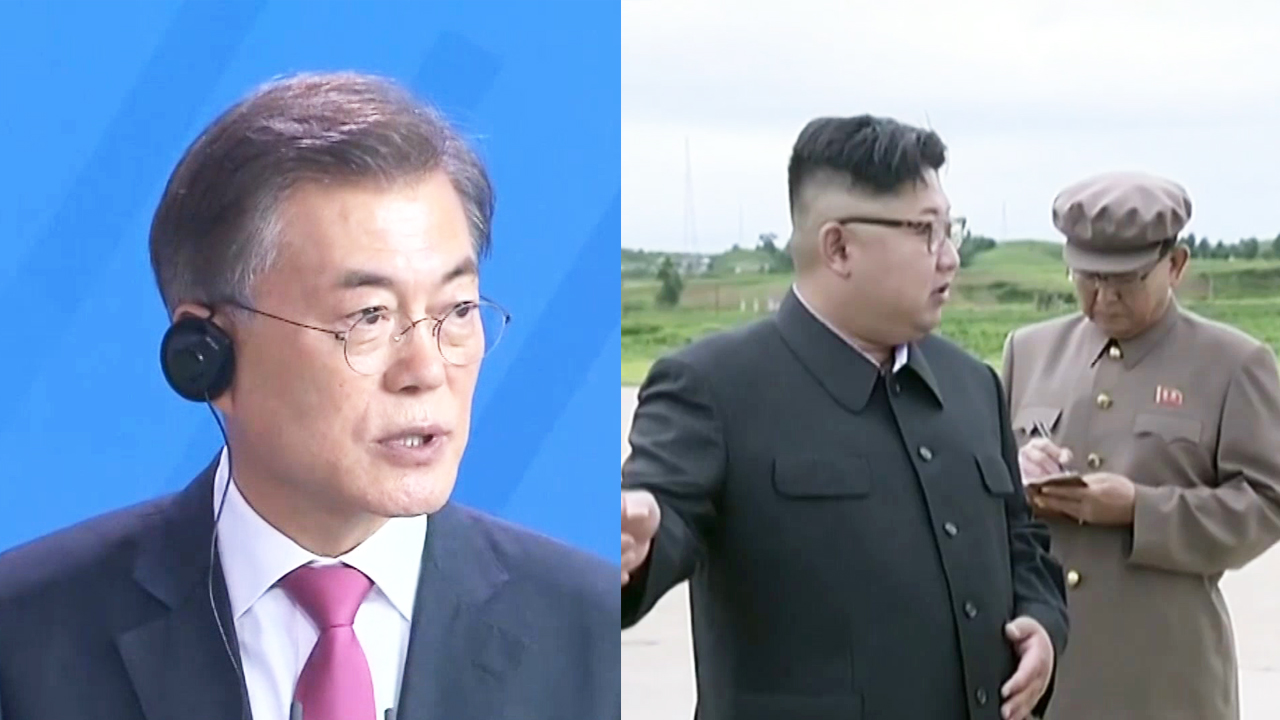 [Foreign Correspondents] Moon Jae-in administration's summit diplomacy