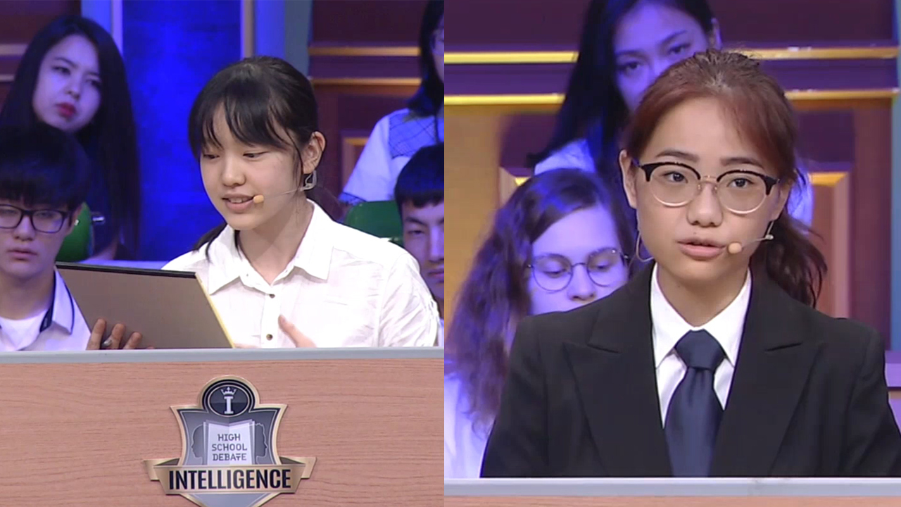 [Intelligence-High School Debate] To be Global Citizens Instead of Instilling Nationalism - Part.1