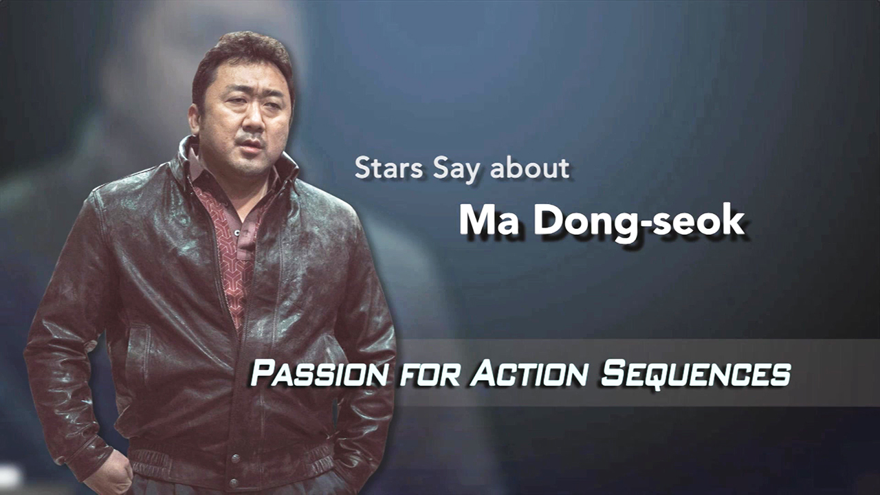 [Showbiz Korea] STAR SAY _ MA DONG-SEOK