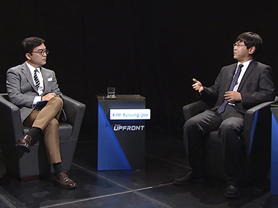 UPFRONT Ep.185 - The 4th Industrial Revolution: Threat or Opportunity?