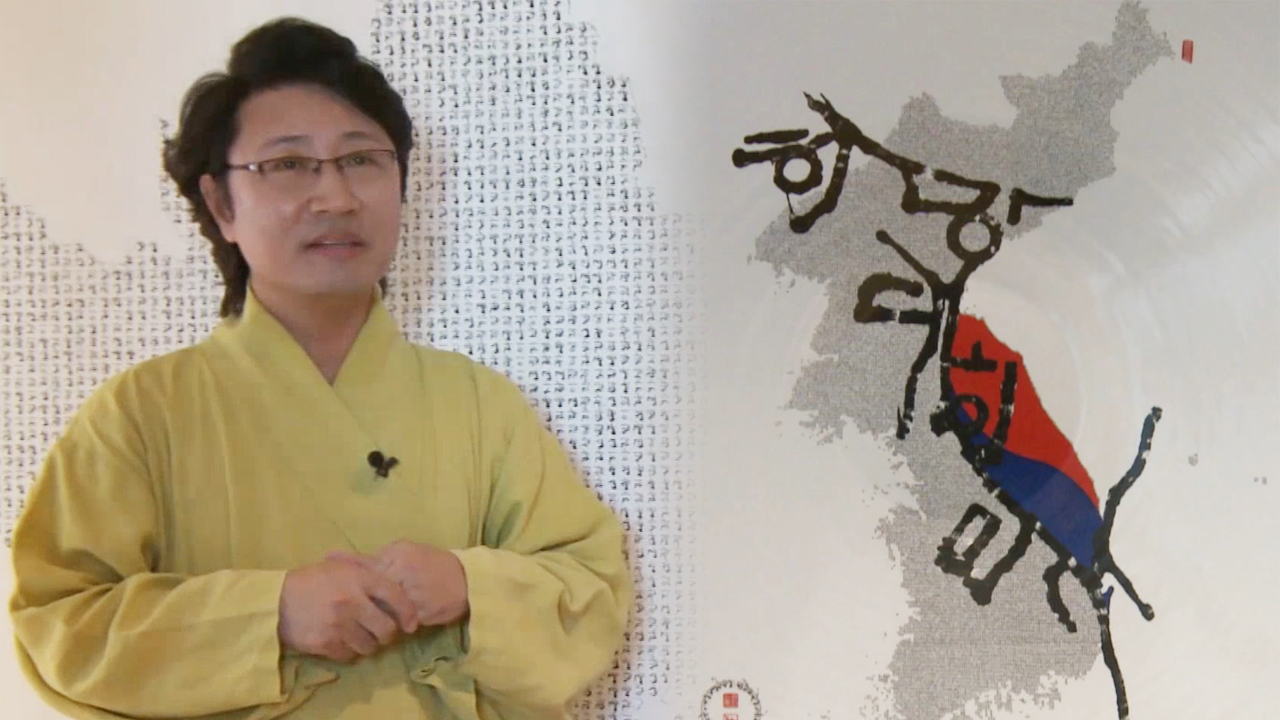 [Peace Insight] A Cry for World Peace, Artist Han Han-guk