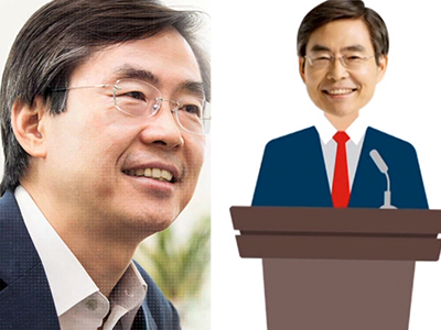 Heart to Heart EP.88 Cho Koung-taeLiberty Korea Party representative Cho Kyoung-tae, in charge of Korea's fiscal operation