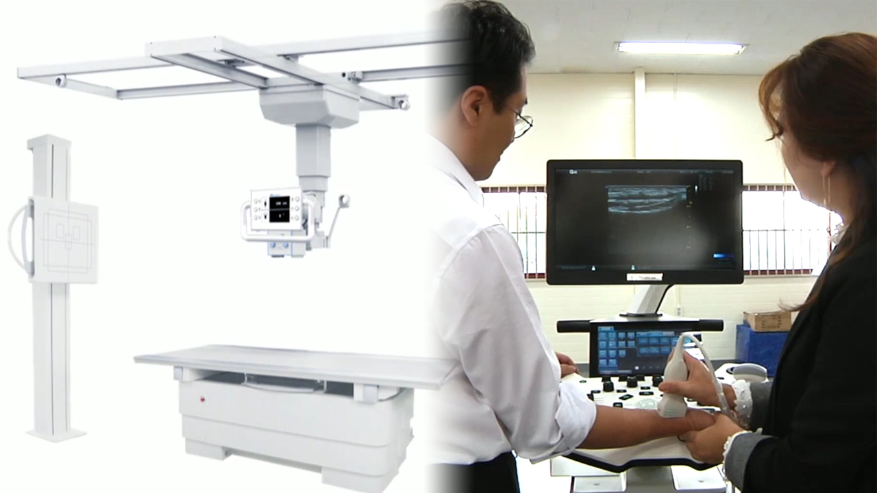 [BizSmart] SG HealthCare, producing medical imaging equipment