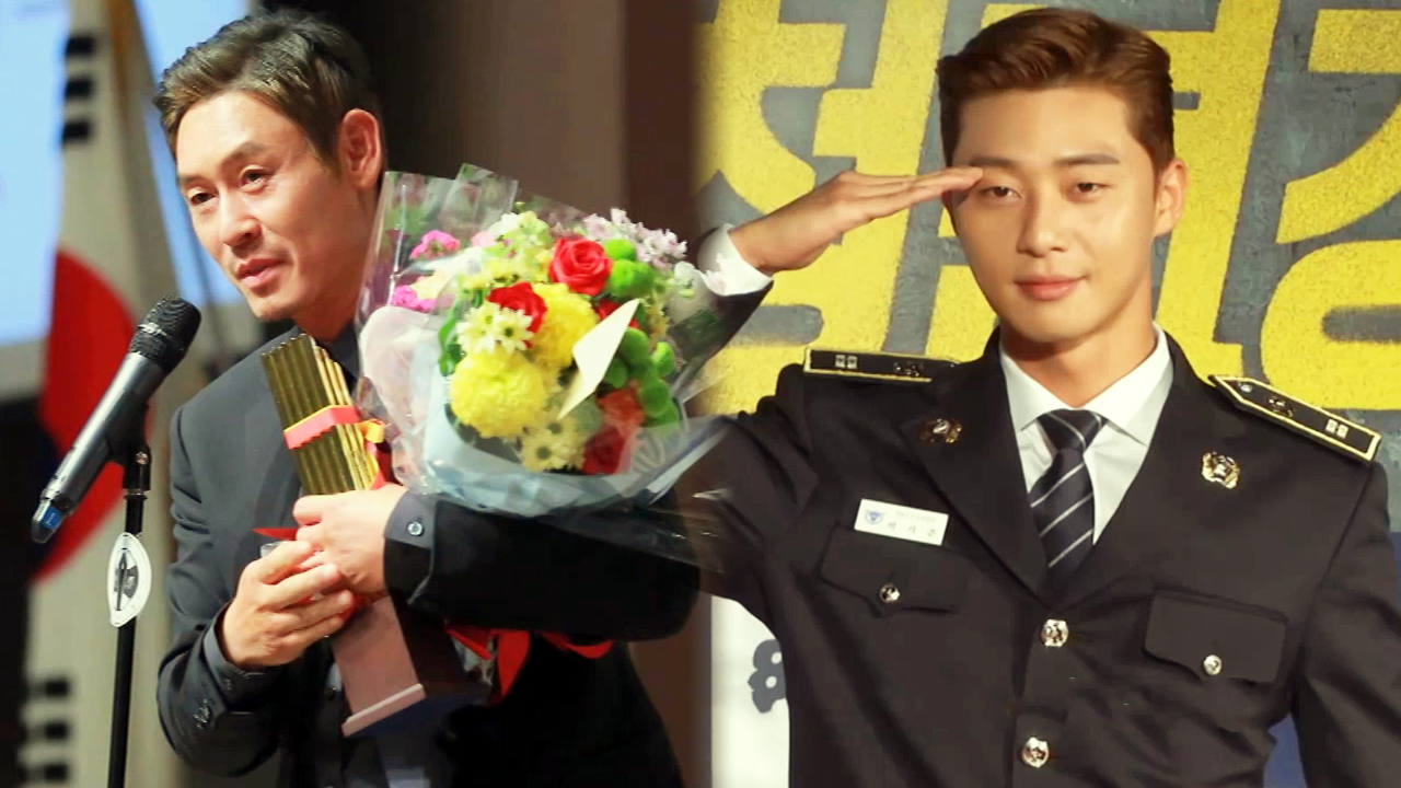 [Showbiz Korea] PARK SEO-JUN & OTHERS WIN AT 37TH KOREAN ASSOCIATION OF FILM CRITICS AWARDS