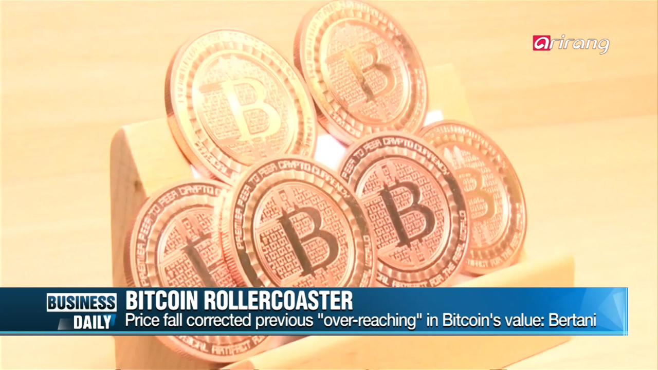 [Business Daily] Bitcoin rollercoaster