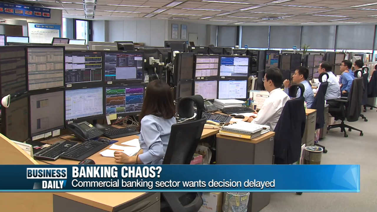 [Business Daily] Korea's version of Goldman Sachs