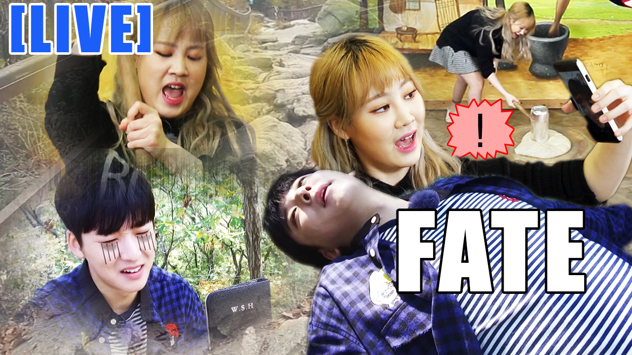 [Tour Avatar 2] #ASC KEVIN X JIMIN, A BREAD & TTEOK GIRL & KEVIN'S FATE