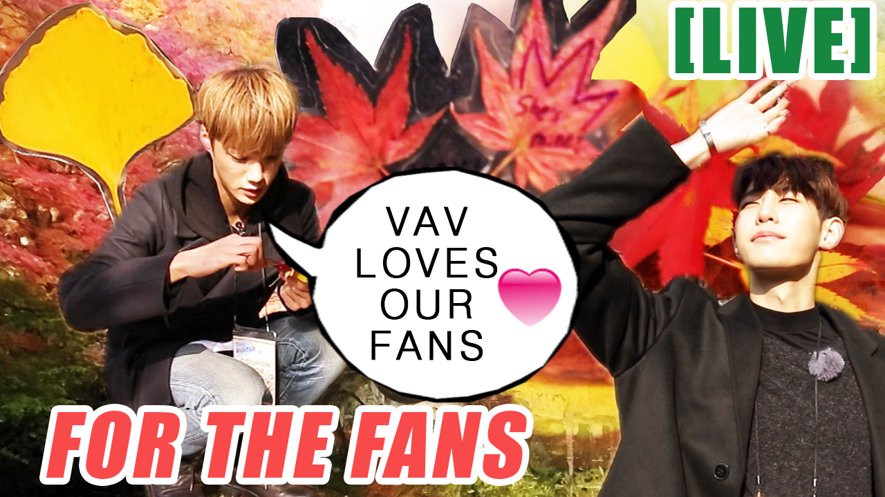 [Tour Avatar 2] VAV(브이에이브이), [LIVE] FOR THE FANS, MAKE A LEAF BOOKMARKS