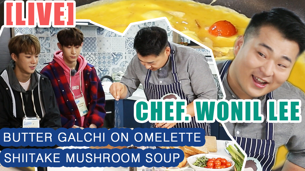 [Tour Avatar 2] VAV(브이에이브이) MAKING BREAKFAST WITH THE CHEF
