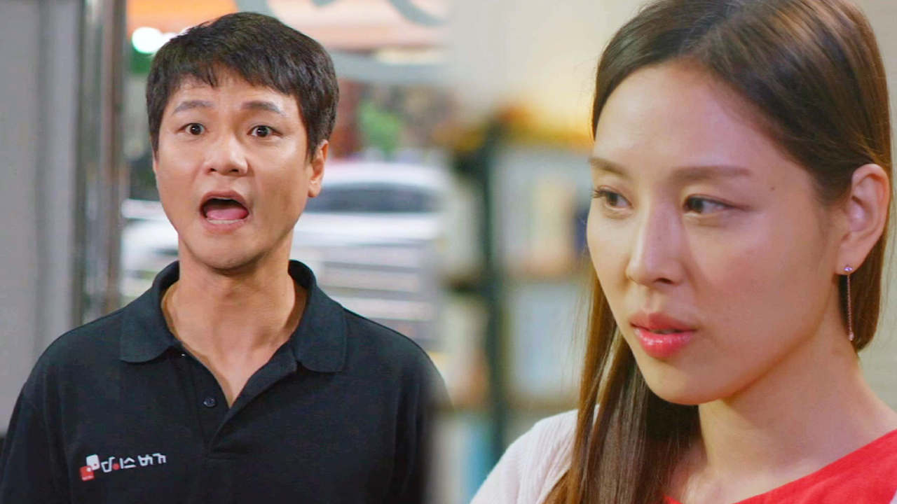 [Peace Insight] EP07 : Great Worker Cheong-dung & EP08 : Cheong-dung in Wonderland
