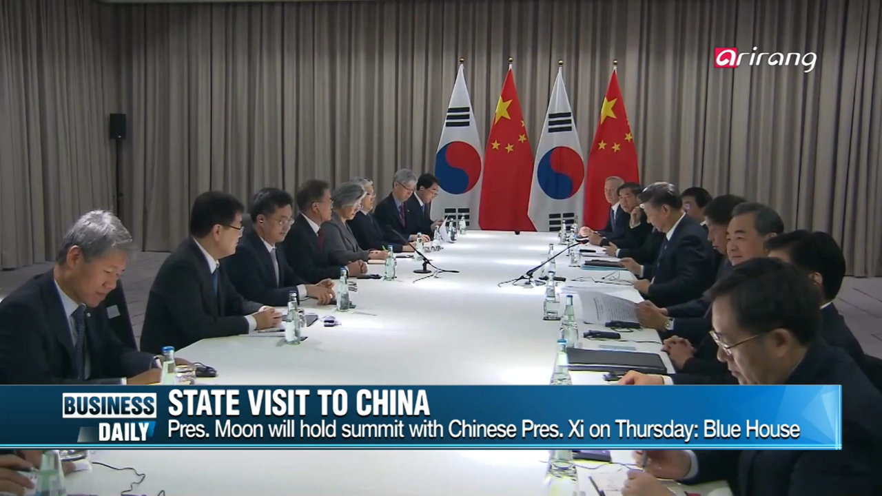 [Business Daily] Moon's state visit to China