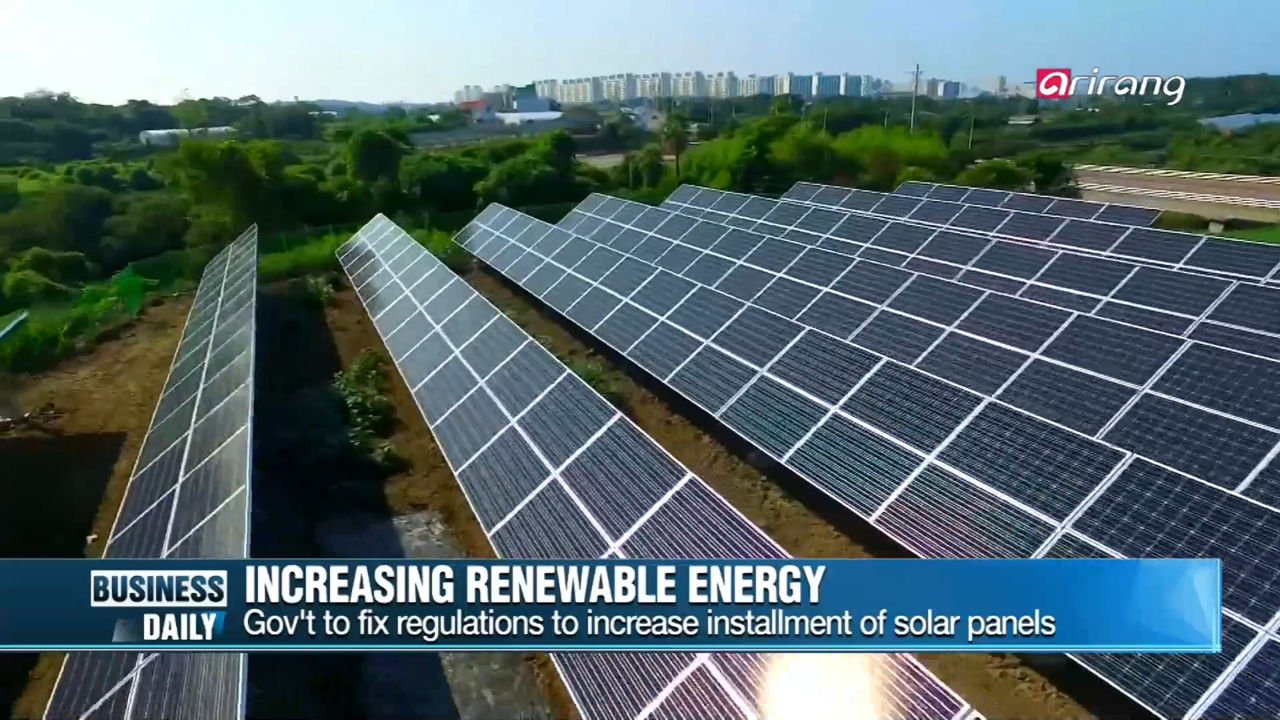 [Business Daily] Increasing renewable energy
