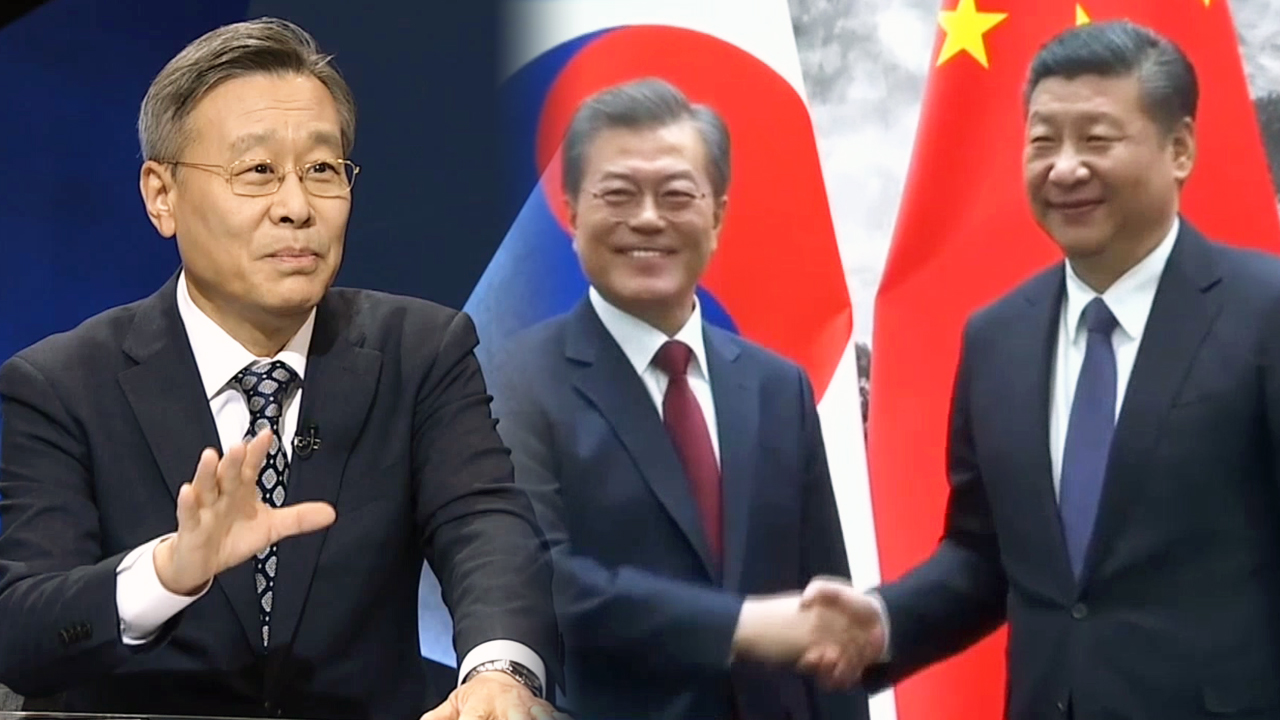[Peninsula 24] ACHIEVEMENTS OF MOON-XI BILATERAL SUMMIT