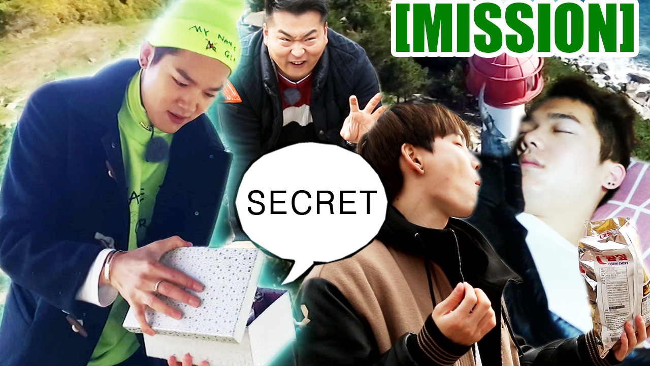 [Tour Avatar 2] B.I.G (비아이지) [MISSION] FIND SECRET BOXES