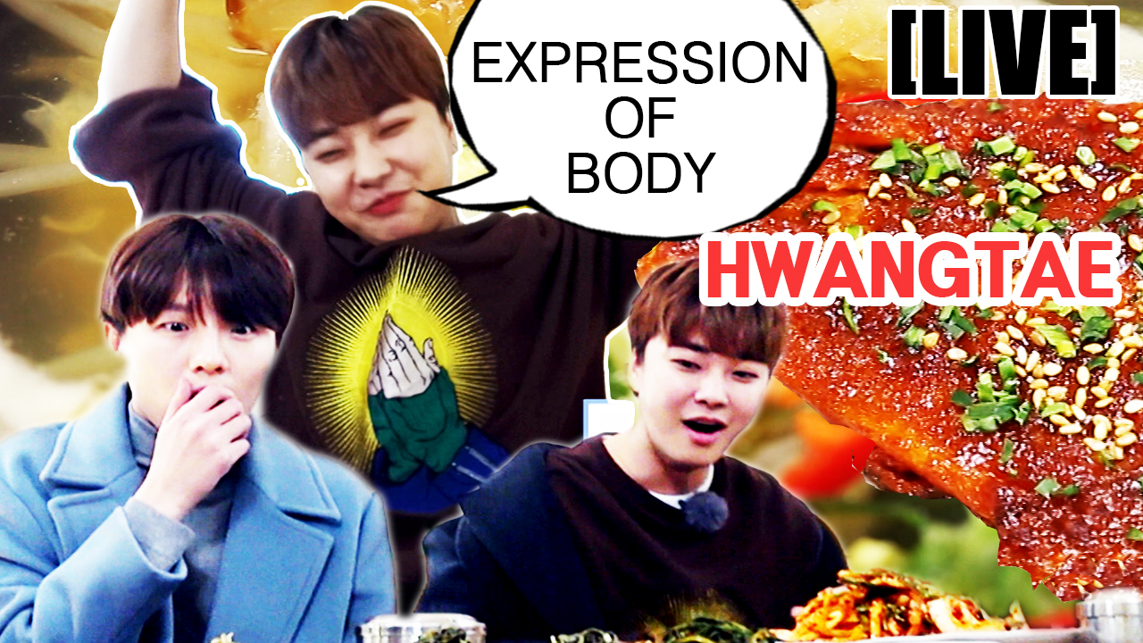[Tour Avatar 2] SEUNGWOO(유승우) X JEONGMIN(정민) 'TASTE WITH THE BODY'