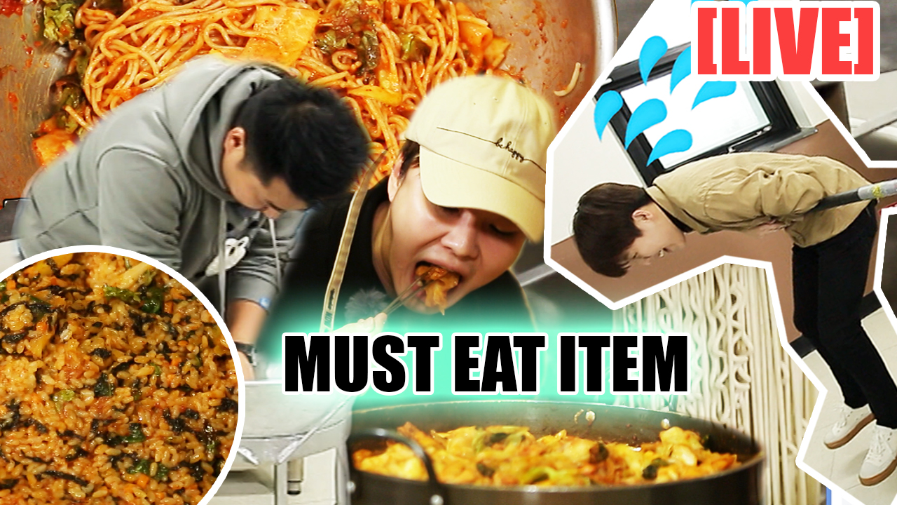[Tour Avatar 2] SEUNGWOO(유승우) X JEONGMIN(정민) MAKE YOUR MEAL(MAKGUKSU, DAKGALBI )