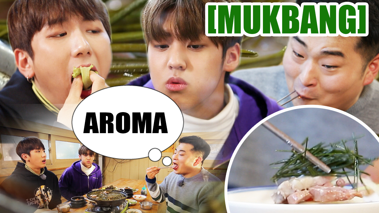 [Tour Avatar 2] MYTEEN(마이틴) [MUKBANG] STEAMED WITH PINE NEEDLES (PORK BELLY, DUCK)