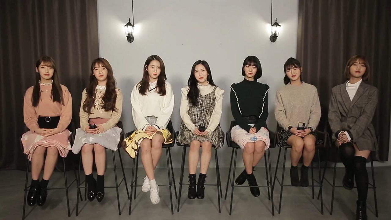 [Pops in Seoul] Oh My Girl (오마이걸) Interview