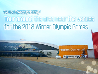 FIT in your tour, Hello, Pyeongchang! Tour around the area near the venues for the 2018 Winter Olympic Games