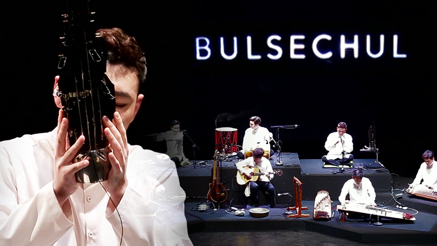 [Arts Avenue 2018] Bulsechul 10th Anniversary Concert: An Unwavering Conviction