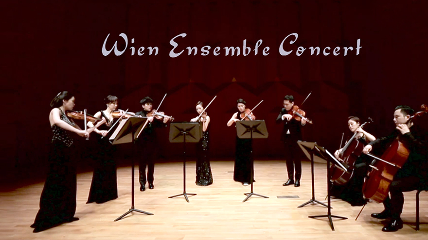 [Arts Avenue 2018] Wien Ensemble Concert