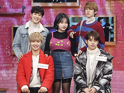 After School Club Ep.299 - MXM (엠엑스엠)