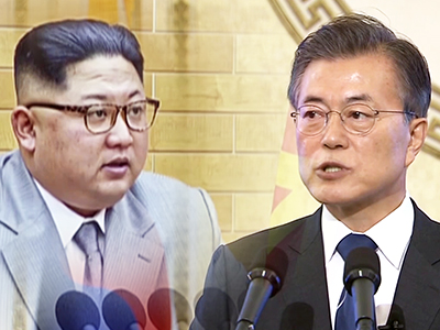 4 Angles Ep.202 [Projection for - Politics & Diplomacy 2018/Economy 2018/Culture 2018/North Korea Policy 2018 ]