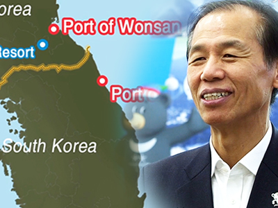 4 Angles Ep.204 [ Governor of Choi Moon-soon of Gangwon-do Province/Black String/EXP EDITION/Artist Lee Wan ]
