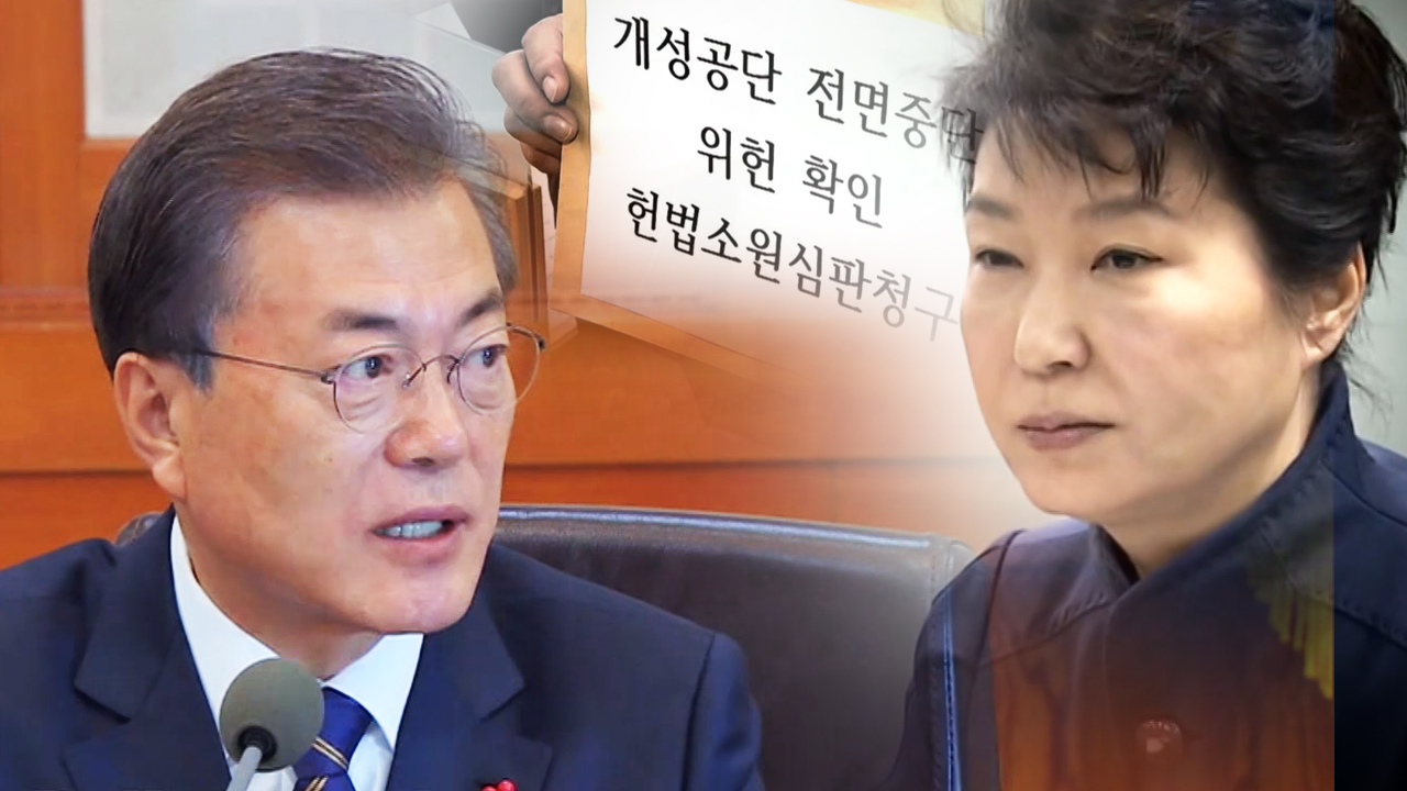 [Foreign Correspondents] Policies of the Park Geun-hye administration gets re...