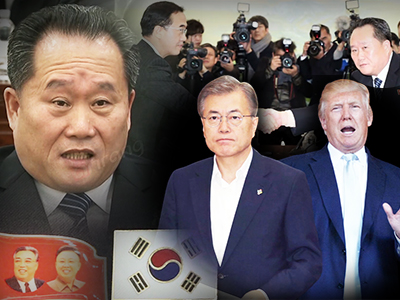 Foreign Correspondents Ep.69 - High-Level Inter-Korean Talks