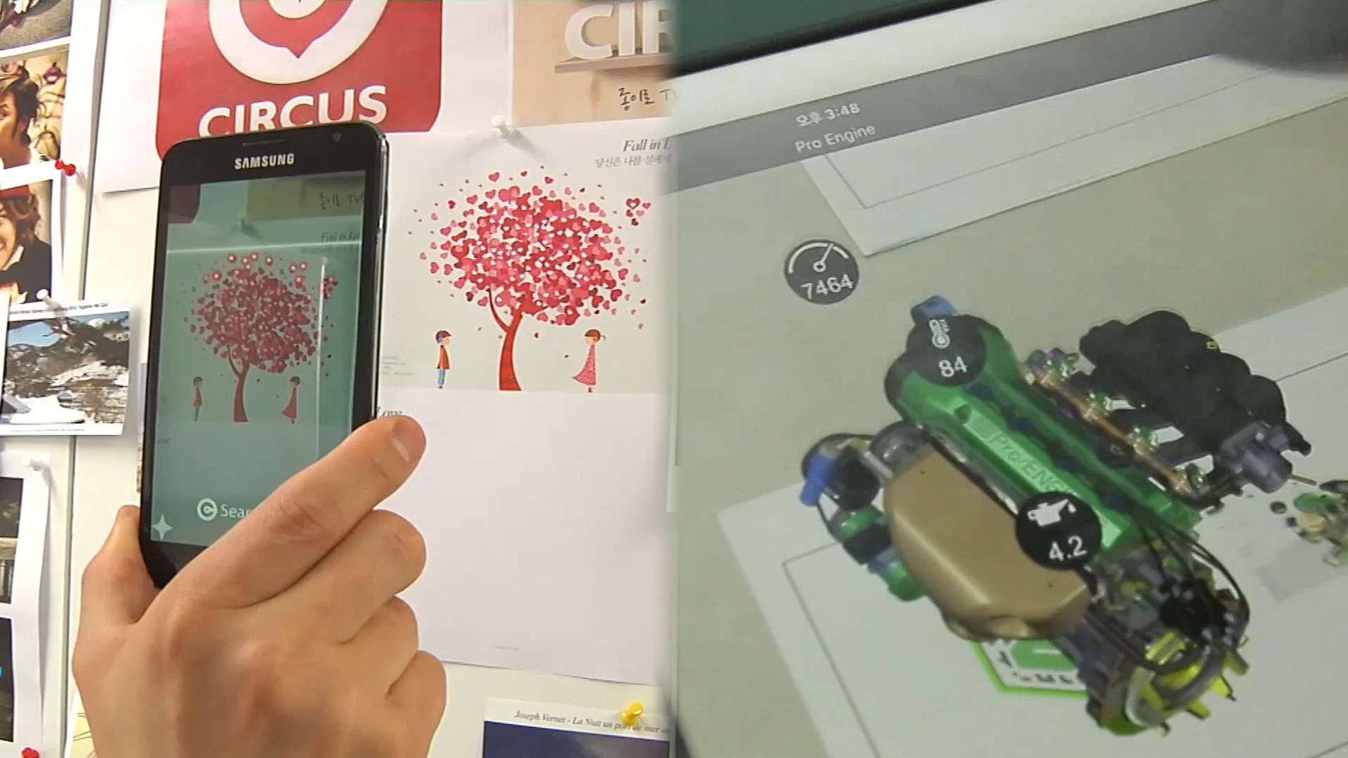 [InsideBiz] Rapid growth of augmented reality market
